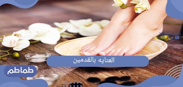 العناية بالقدمين وافصل الوصفات طبيعية لعلاج تشققات القدمين وجفافهما